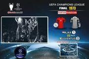 هتریک آژاکس و دبل اشتفان کوواچی در جام باشگاه های اروپا