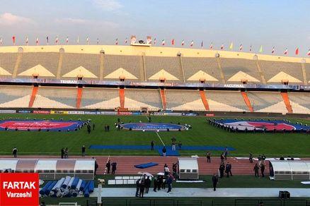 مراسم قهرمانی آسیا در ورزشگاه آزادی تمرین شد