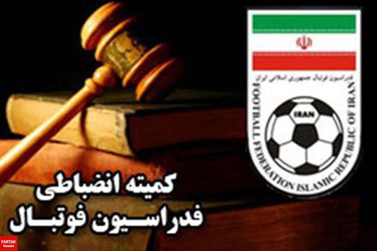 حکم سنگین کمیته انضباطی برای 11 باشگاه فوتبالی