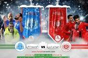پیش بازی شهرداری تبریز - آلومینیوم اراک؛ رونمایی از تیم جدید کمالوند در لیگ یک