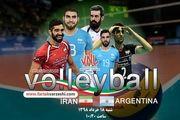 بلندقامتان ایران در اندیشه جبران شکست برابر برزیل/ پیروزی بر آرژانتین زمینه ساز صعود دوباره به صدر جدول