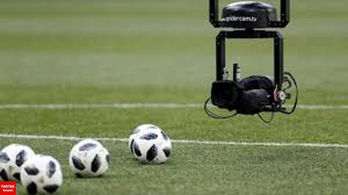 الزام باشگاه های لیگ دسته سوم به فیلمبرداری از مسابقات