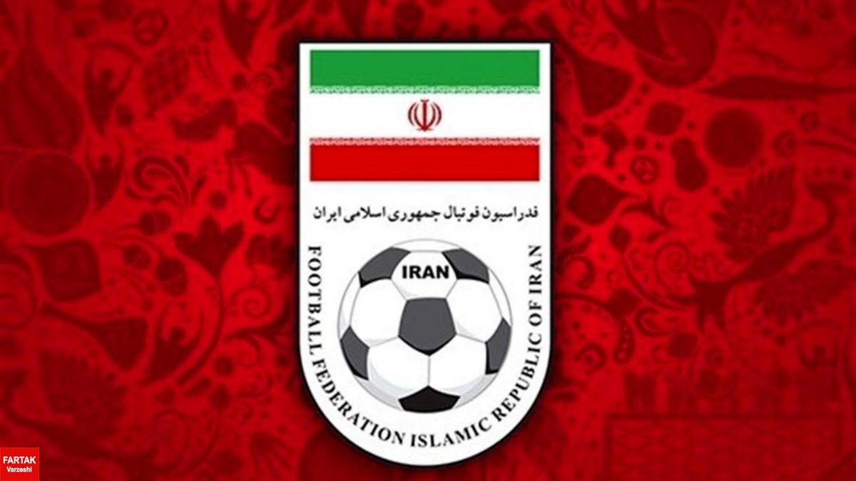 توضیح فدراسیون فوتبال درباره انتخابات هیات رئیسه و رئیس فدراسیون