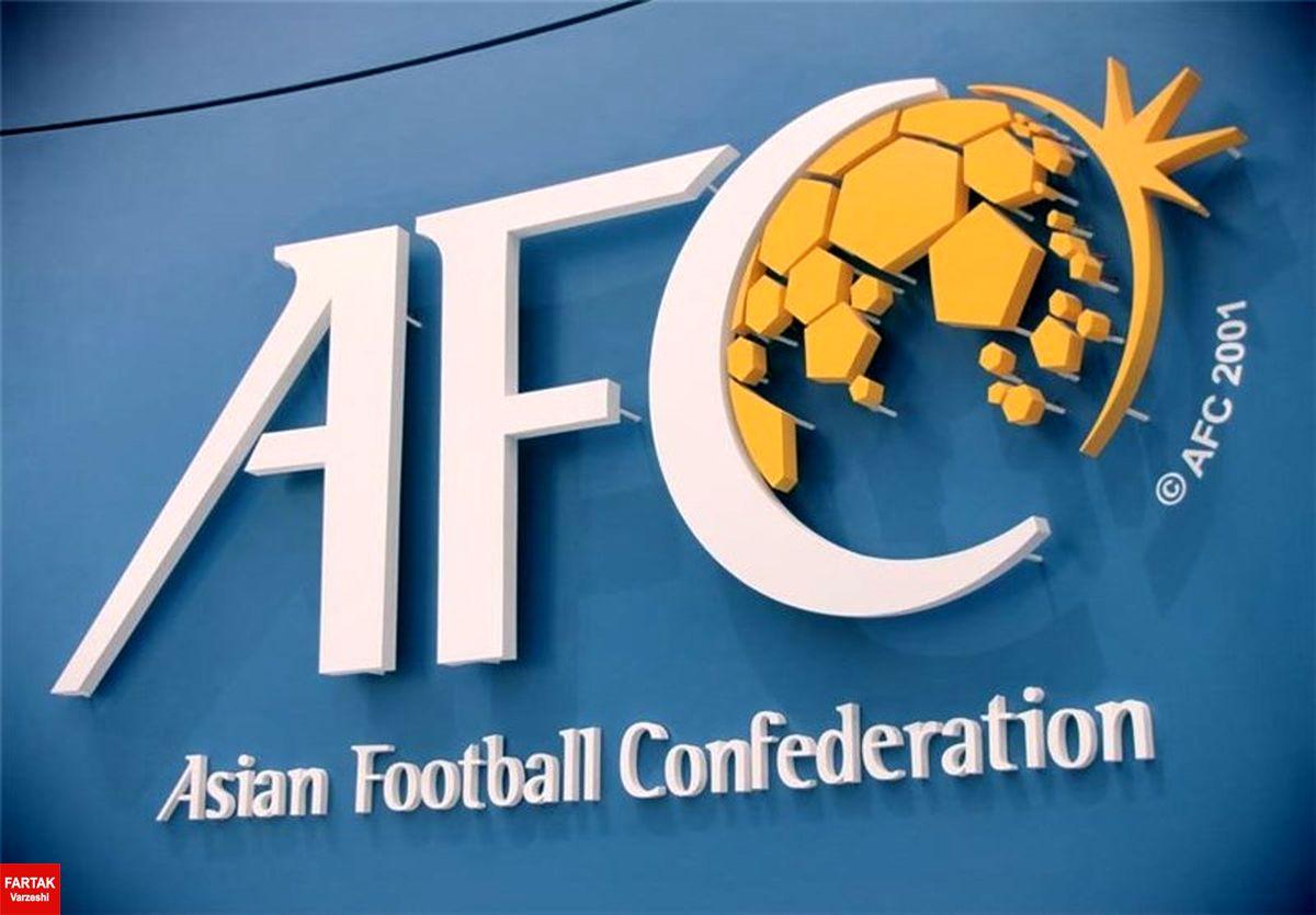 مخالفت AFC با درخواست ایران/ مهلت دوباره CAS به کنفدراسیون فوتبال آسیا
