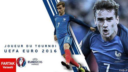 یوفا بهترین بازیکن یورو را انتخاب کرد