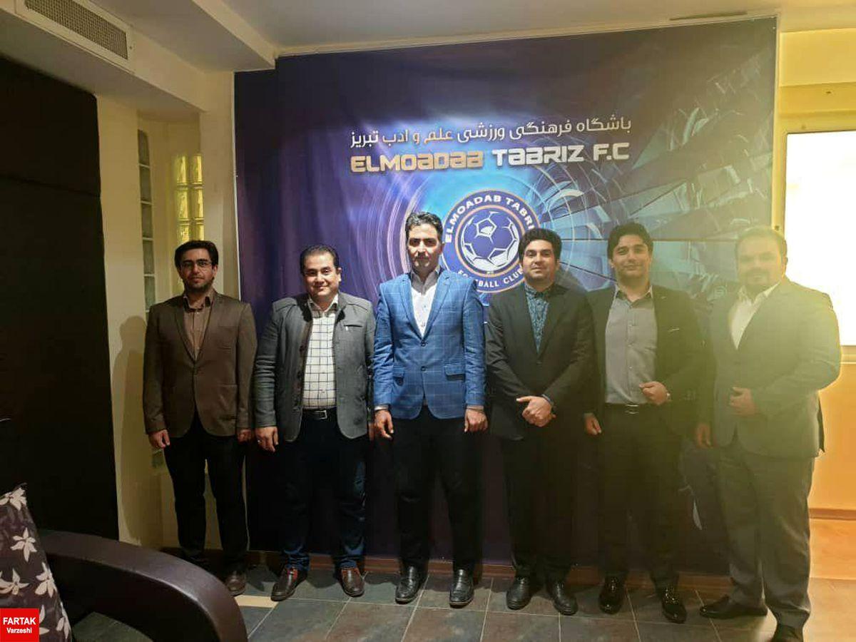 مدیرعامل و اعضای جدید هیات مدیره باشگاه علم و ادب تبریز مشخص شدند