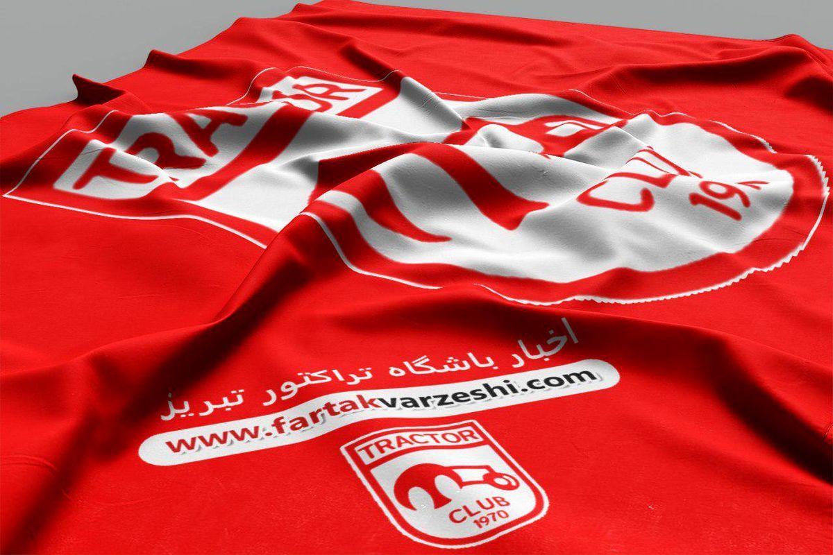 درخواست ویژه فدراسیون فوتبال از باشگاه تراکتورسازی
