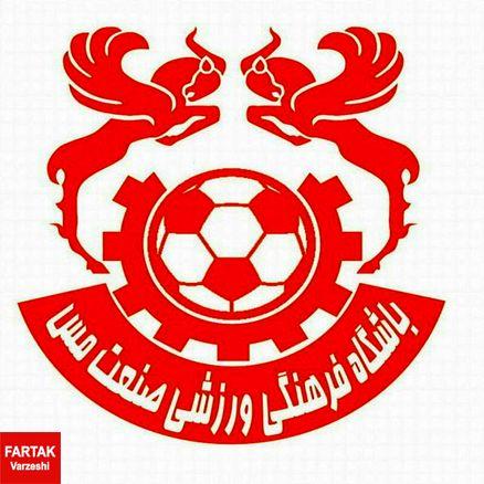 بیانیه باشگاه مس کرمان در واکنش به صحبت های مدیر عامل نود ارومیه