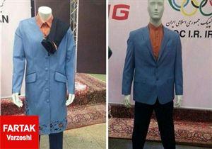 حاشیههای طراحی لباس کاروان ایران در المپیک ادامه دارد!
