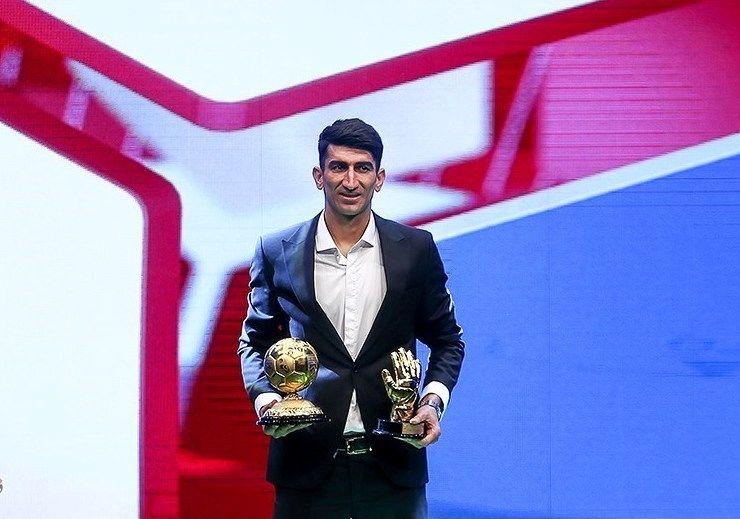 علیرضا بیرانوند در انتظار اولین جایزه آسیا