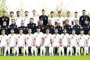 تیم امید ایران راهی دوشنبه شد