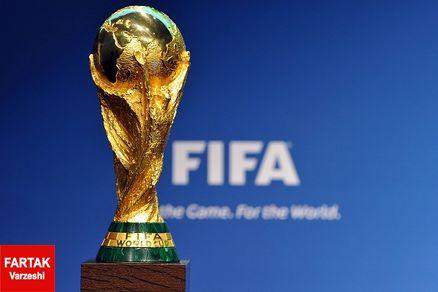 فوری/ میزبان جام جهانی 2026 مشخص شد