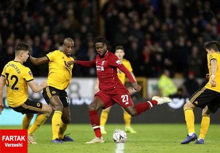 وداع لیورپول با جام حذفی