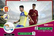 پیروزی شهر خودرو مقابل نفت مسجد سلیمان با گل دقایق پایانی