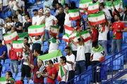 عنوان جالب روزنامه اماراتی برای دیدار ایران - عمان