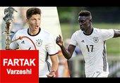 اخراج ۲ بازیکن تیم زیر ۱۹ سالههای آلمان به دلیل استعمال «قلیان»