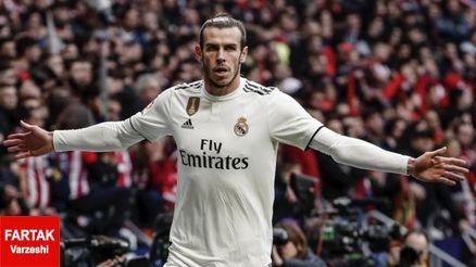 خوشحالی دردسرساز بیل؛ 10 جلسه محرومیت در انتظار ستاره ولزی رئال مادرید