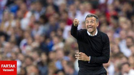 """پروژه """"ضد بارسلونا"""" در لاروخا در جریان است؟"""