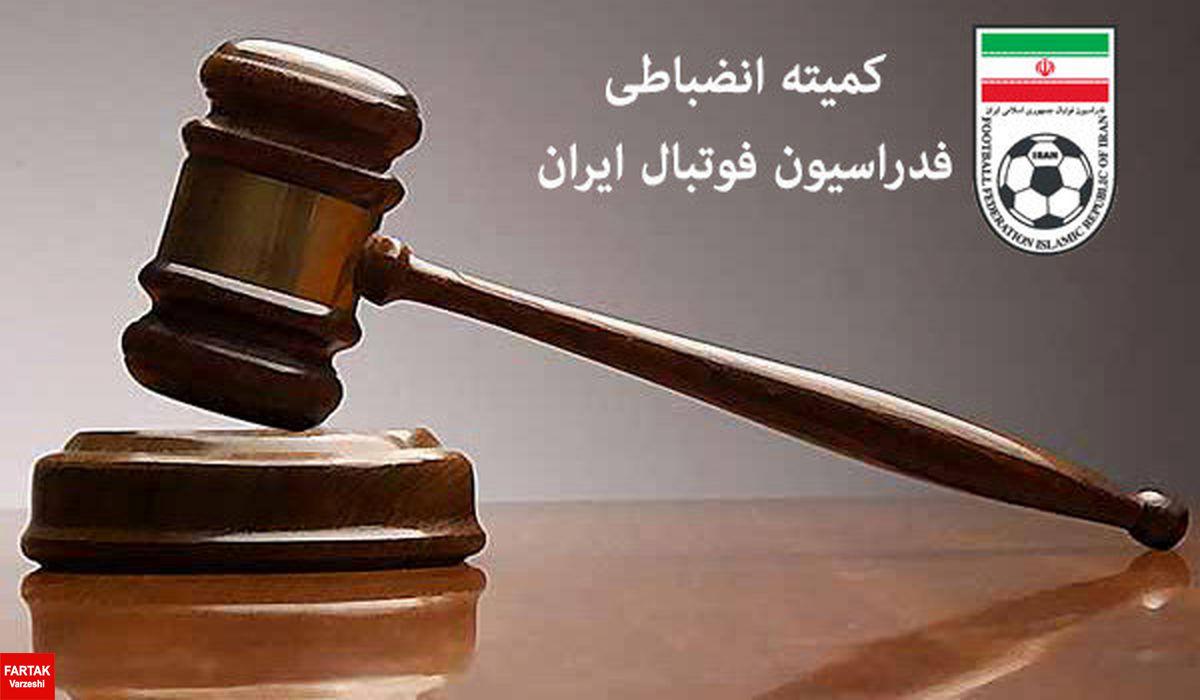 جریمه نفت مسجدسلیمان، ذوب آهن و مربی گلگهر از سوی کمیته انضباطی