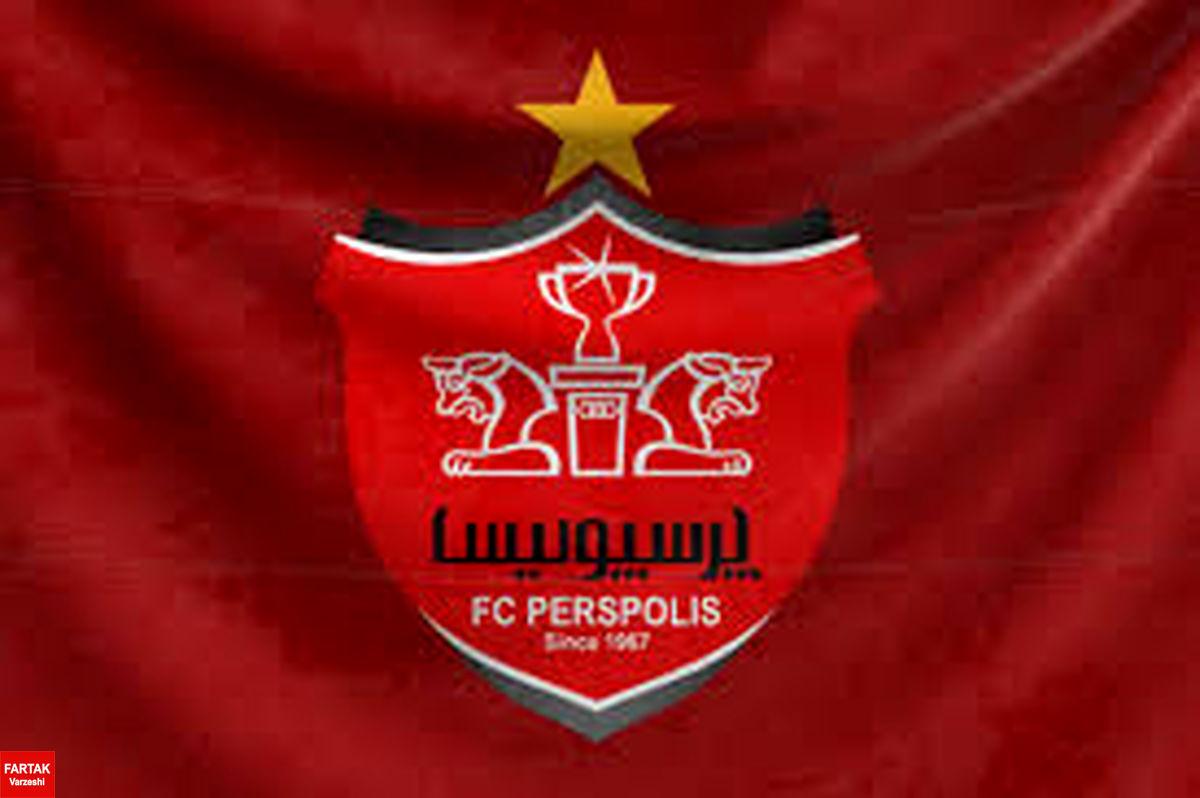 باشگاه پرسپولیس توافق با استقلال را تکذیب کرد