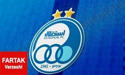 بیانیه جدید باشگاه استقلال پیش از بازی با ذوب آهن