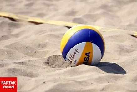 چهارمین دوره مسابقات والیبال ساحلی آزاد کشور برگزار می شود