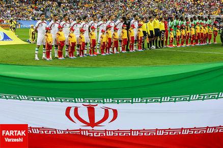 بازیکنانی که در حسرت حضور در جام جهانی روسیه ماندند