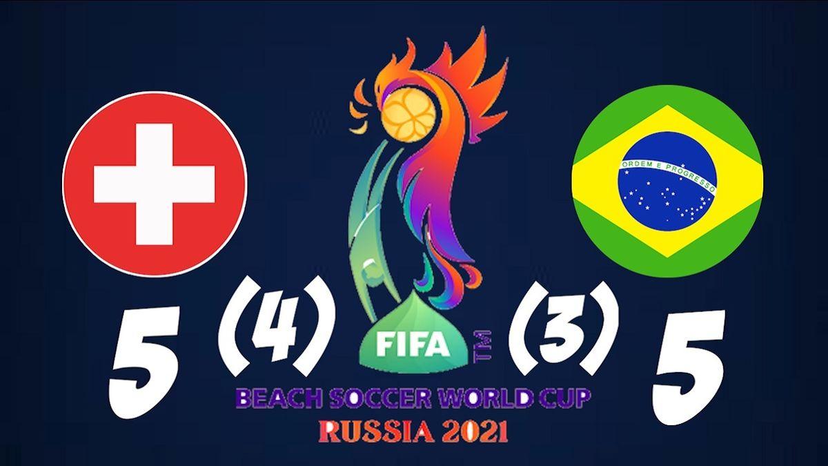 پیروزی تیم ملی فوتبال ساحلی سوئیس در اولین بازی مرحله گروهی