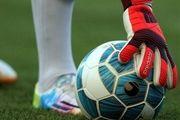 حرکت ممنوعه همسر مدل براى فوتبالیست معروف دردسر آفرید