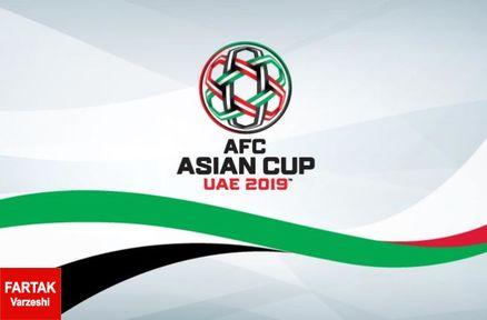 نتایج دیدارهای امروز جام ملتهای فوتبال آسیا 2019+عکس