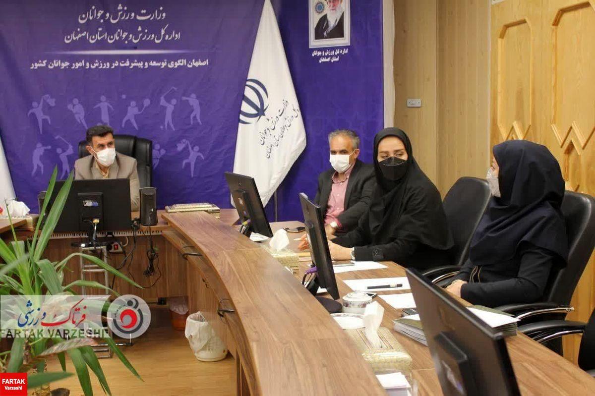 اتحادیه روابط عمومی های باشگاه های ورزشی استان اصفهان تشکیل می گردد