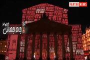 رقص نور بسیار جذاب بر روی دیوار سالن تئاتر بولشوی روسیه + فیلم