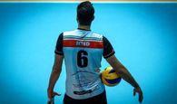 بد شانسی بزرگ برای ستاره والیبال ایران