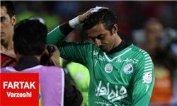 رحمتی: شرمنده هوادارن شدیم/بازیکنان استقلال بدانند در چه تیمی بازی میکنند