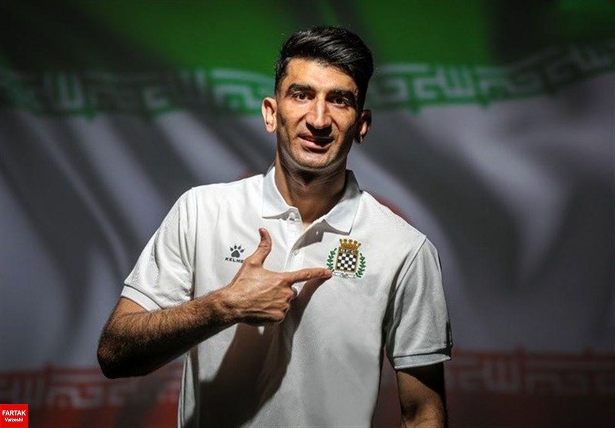 بیرانوند: از انتخاب بواویشتا راضیام/ در پرتغال احساس تنهایی نخواهم کرد