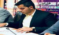 با اعلام نهایی امیرحسین فراهانی مرحله نخست لیگ دسته سوم جمع بندی شد