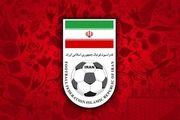 توضیحات فدراسیون فوتبال در خصوص با روند اصلاح اساسنامه