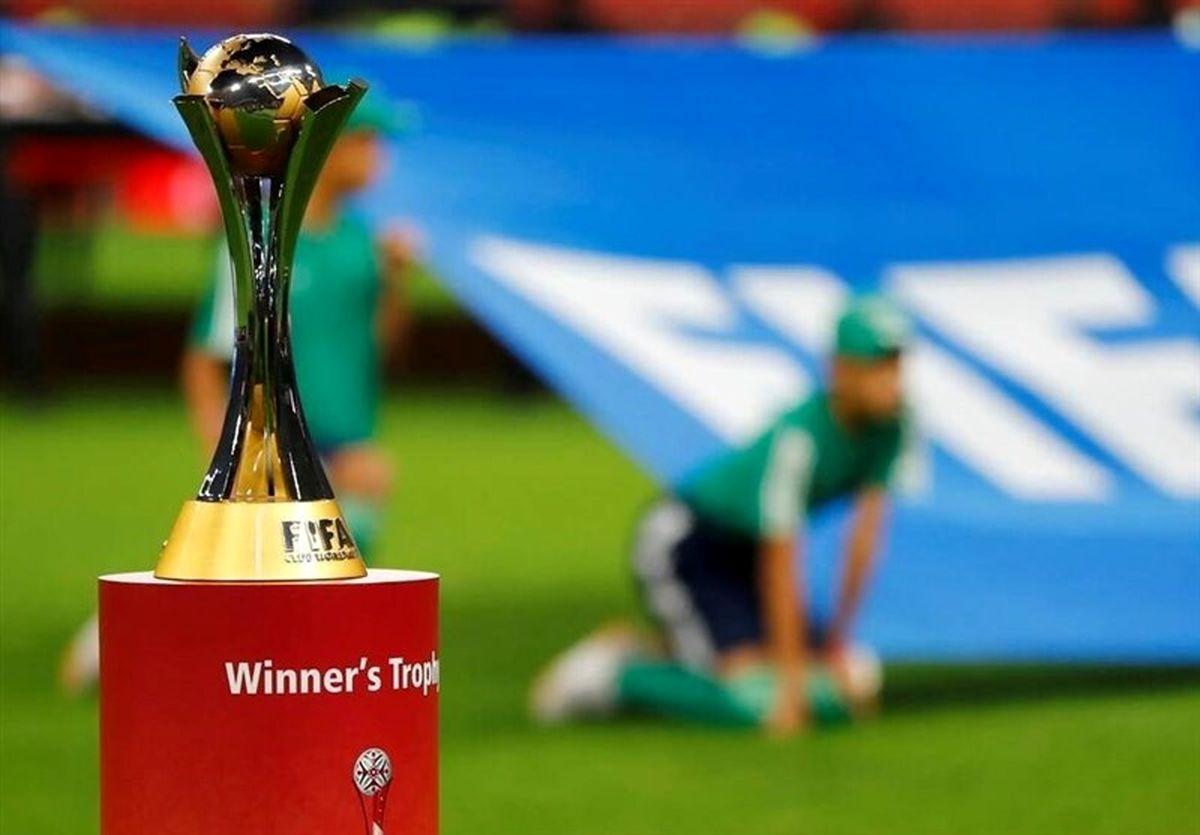رقابت ۳ کشور برای میزبانی جام جهانی باشگاهها پس از انصراف ژاپن