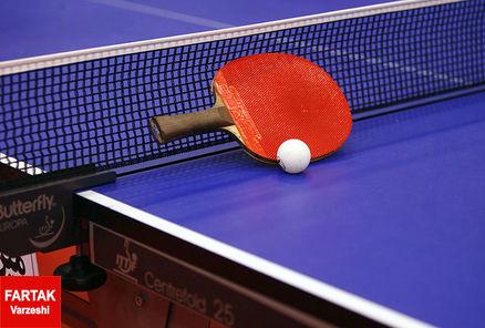 اردوی تیم ملی تنیس روی میز برگزار می شود