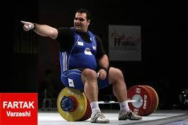وزنه بردار فوق سنگین روسیه هم دوپینگی بود!