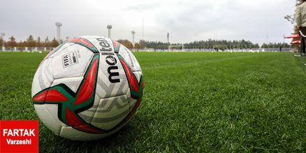 شوکی دیگر به فوتبال ایران!