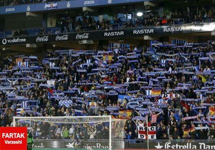 اسپانیول از مجازات کمیته انضباطی فدراسیون فوتبال اسپانیا گریخت