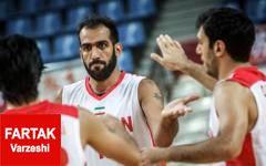 کاپیتان تیم ملی بسکتبال: تعویض تمرکزم را به هم ریخت