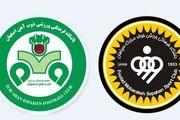 ترکیب 2 تیم ذوب آهن و سپاهان برای دربی اصفهان اعلام شد