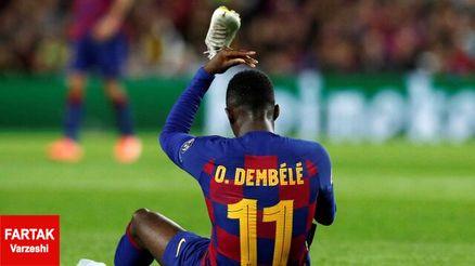 بارسلونا قصد دارد دمبله را حفظ کند!