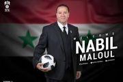 سرمربی تیم ملی سوریه مشخص شد