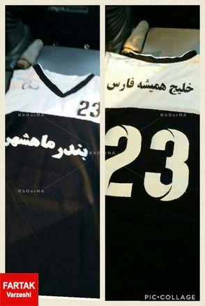 مهروبان نوین بندرماهشهر درآستانه بازگشت دوباره به لیگ یک بسکتبال ایران