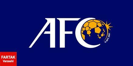 توضیحات AFC درباره مسابقات انتخابی جام جهانی 2022