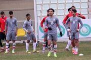 تیم های امید ایران و سوریه پشت درهای بسته بازی میکنند