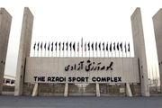 بلیت فروشی ورزشگاه آزادی در فصل آینده به شرکت توسعه واگذار می شود